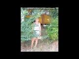 «элиза» под музыку Туган кон - С ДНЕМ РОЖДЕНИЯ).....классная татарская песня). Picrolla