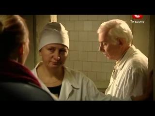 Мать и мачеха 2 серия (2013) - Мелодрама. Наше кино